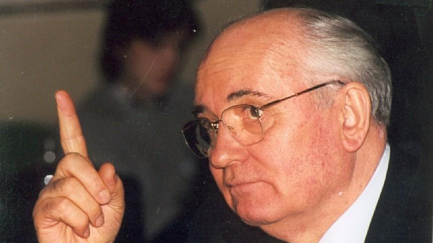 «Народ спивается!»: Михаил Горбачев выступил заотмену длинных выходных вРоссии