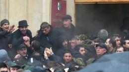 Назначена дата проведения внеочередных выборов президента Абхазии