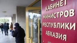 Парламент Абхазии 13января рассмотрит заявление Хаджимбы оботставке