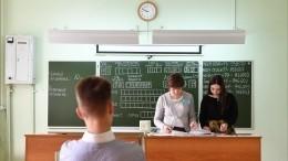 Васильева рассказала обизменении системы оплаты труда учителей вРоссии