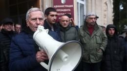Лидер оппозиции Абхазии отметил роль России врешении политического кризиса