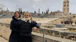 «Дух свободы, дух счастья»: Пегова сдочерью посмотрела красоты Израиля