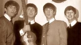 Рукописный текст одной изпесен The Beatles выставлен наторги