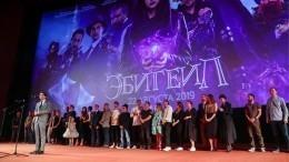 Фонд кино взыщет 45 миллионов рублей ссоздателей фильма «Эбигейл»