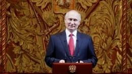 Почти 900 журналистов аккредитованы наосвещение Послания Путина Федеральному Собранию