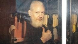 Ассанж появился взале заседаний Вестминстерского магистратского суда Лондона