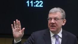 Кудрин озвучил масштабы воровства изфедерального бюджета России
