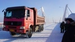 Мост через Амур изРоссии вКитай полностью готов коткрытию