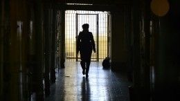 Валентина Матвиенко предложила ограничить сроки содержания вСИЗО