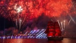 «Алые паруса» подтвердили свою всемирную популярность