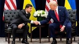 Украинский посол вСША рассказал о«химии» между Трампом иЗеленским