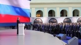 Послания Владимира Путина Федеральному собранию вцифрах