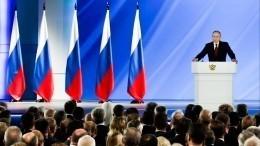 Послание 2020: Путин назвал острейшей проблемой низкие доходы российских семей