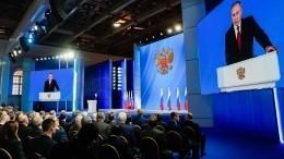 «Закупка канцтоваров»: Путин упрекнул чиновников вситуации сжизненно важными лекарствами