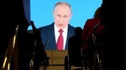 Путин: Пять ядерных держав должны обеспечить безопасность напланете