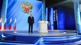 Путин предложил обеспечить бесплатный доступ кроссийским порталам
