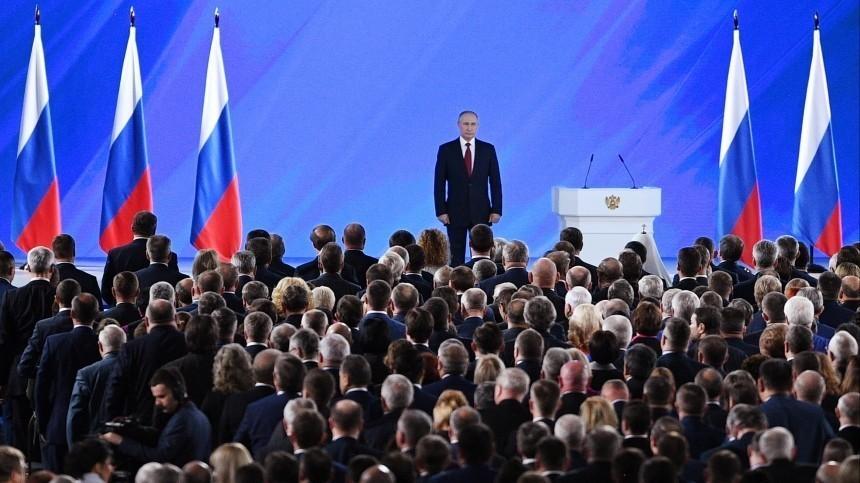 Трансляцию Послания Путина Федеральному Собранию смотрели насклоне горы Эльбрус