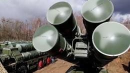 «Принципиальная тема»: Турция хочет закупить еще российских С-400
