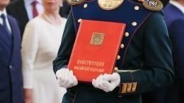 Путин предложил вынести наобсуждение поправки вКонституцию