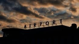 Владимир Путин поручил создать авиакомпанию для перевозок наДальнем Востоке