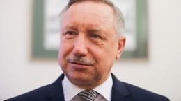 Беглов заявил, что Петербург уже выполнил часть поручений Путина Федеральному Собранию