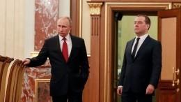 Путин поручил правительству продолжать работу доформирования нового кабмина