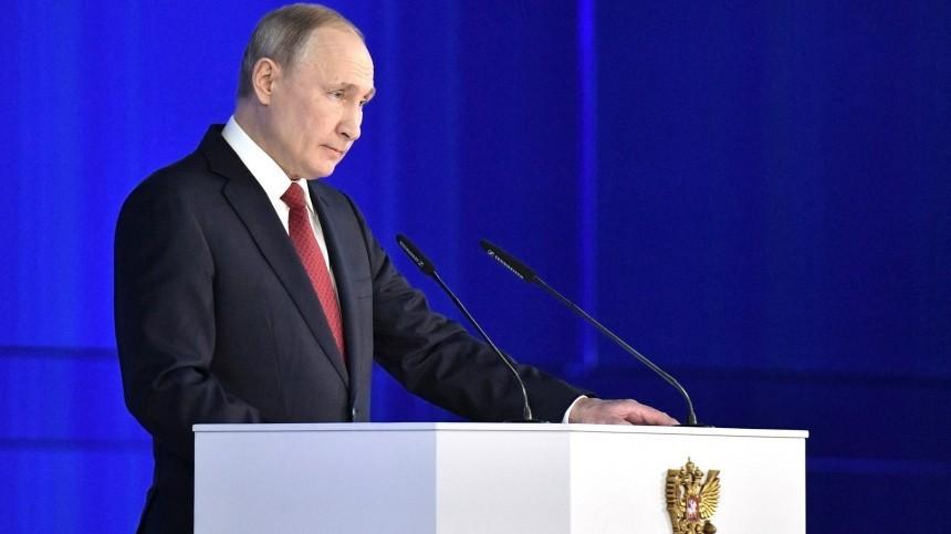 Путин подпишет указ осроках голосования попоправкам вКонституцию