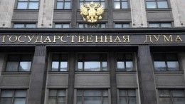 ВГосдуме назвали главный вопрос котставке правительства