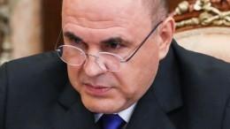 Госдума рассмотрит внесенную Путиным кандидатуру напост премьер-министра страны