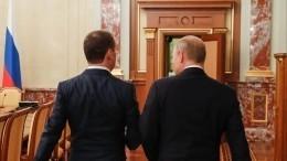 Путин подписал указ оботставке правительства