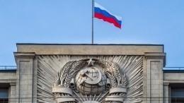 Госдума обсудит кандидатуру премьера 16января