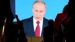 «Россия— это мы»: Какие поручения дал Путин вПослании Федеральному Собранию