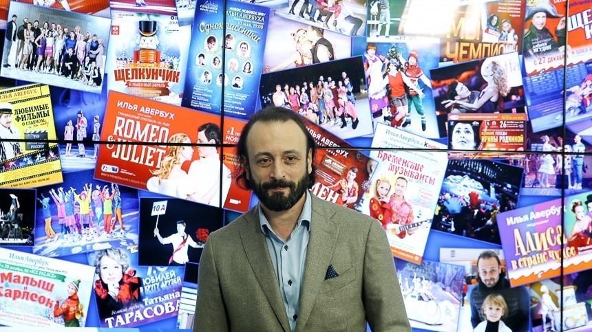 Илья Авербух ответил наобвинения Яне Рудковской онарушении авторских прав