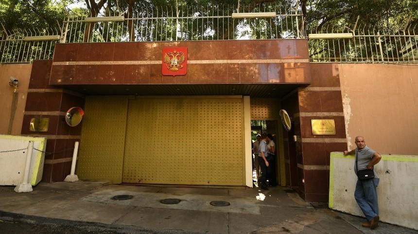 Две гранаты сослезоточивым газом взорвались натерритории посольства РФвБейруте