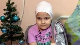 НаПятом канале акция «День добрых дел» для Сони Лемешкиной
