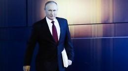 Мировая реакция наотставку правительства ипослание Путина Федеральному собранию