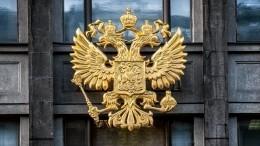 После утверждения Госдумой, Путин назначил Мишустина премьер-министром РФ