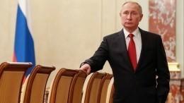 Что изменится вжизни россиян после Послания Путина Федеральному Собранию