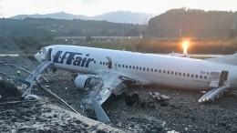 Ошибка экипажа: стала известна официальная причина крушения лайнера вСочи
