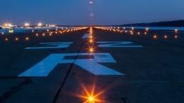 Причиной посадки Superjet нанедействующую ВПП вМоскве могла стать ошибка пилота