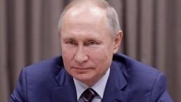 Путин заверил, что две первые главы Конституции останутся неизменными