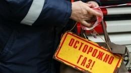Авария налинейном газопроводе произошла под Петербургом