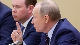 Путин неисключил обсуждение дополнительных поправок вКонституцию