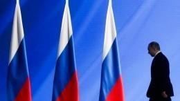 Эффект Послания: меры соцподдержки, предложенные Путиным, получили общественную поддержку