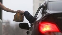 Фастфуд обеспечил более половины рынка общепита России в2019 году