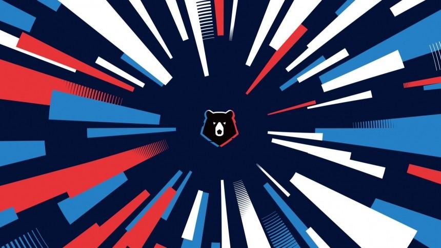 Большинство клубов РПЛ выступило зарасширение премьер-лиги до18 команд