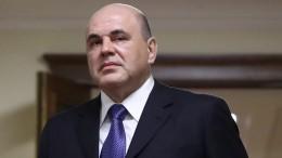 Путин включил Мишустина всостав Совета безопасности РФ