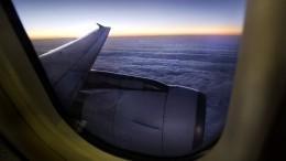 Видео посадки Superjet настроящуюся ВПП вМоскве
