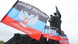 Условия проведения выборов вДонбассе обозначили вКиеве