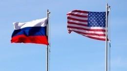 Без долгих пауз: Россия иСША решили актуализировать диалог побезопасности